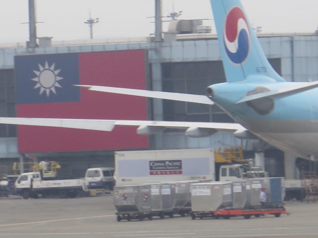Ankomst til lufthavnen i Taipei