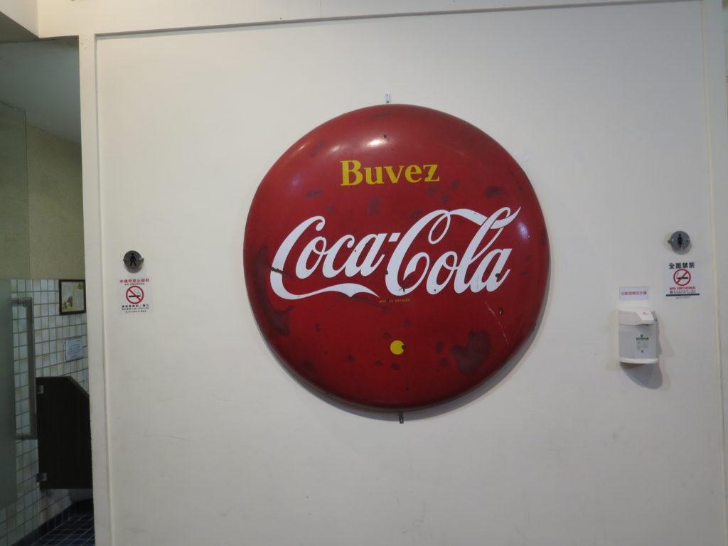 """Coca-Cola skilt i restaurant """"Love Retro"""" i Taichung"""