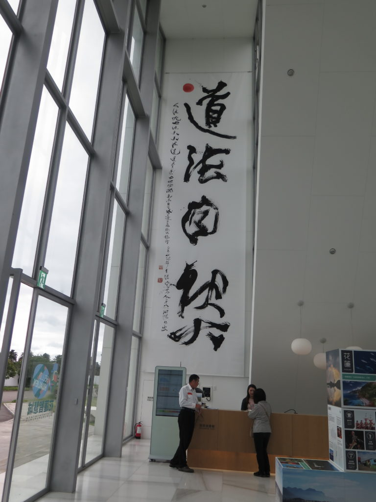 Showroom for BIG byggeriet på Taiwan