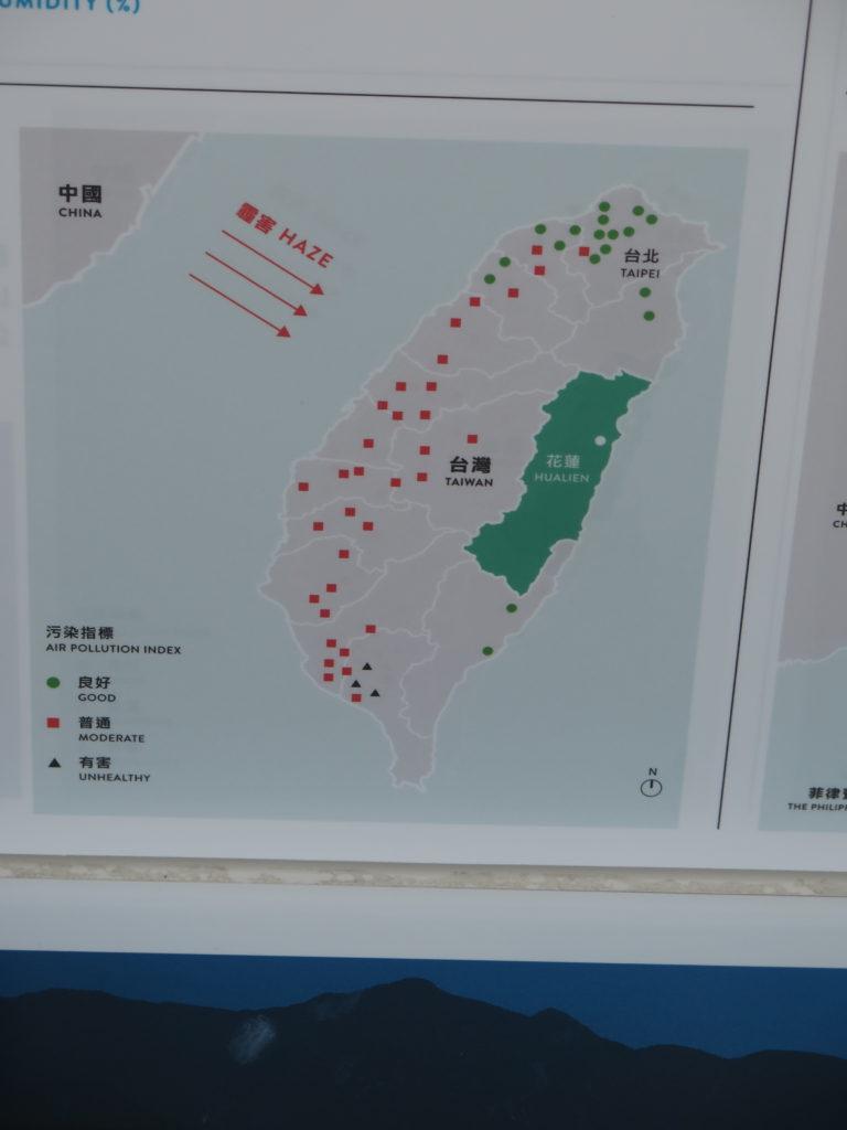 Hualien på østkysten af Taiwan