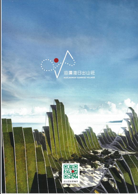 Prospekt over BIG byggeriet på Taiwan