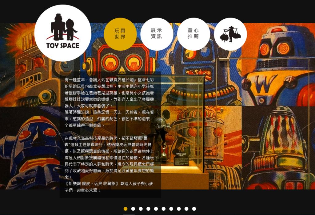 "Hjemmeside for restaurant ""Love Retro"" i Taichung"