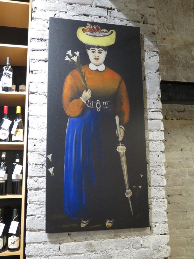 Kopi af Woman with flowers and parasol af Pirosmani i en Easy Wine restaurant i Tbilisi