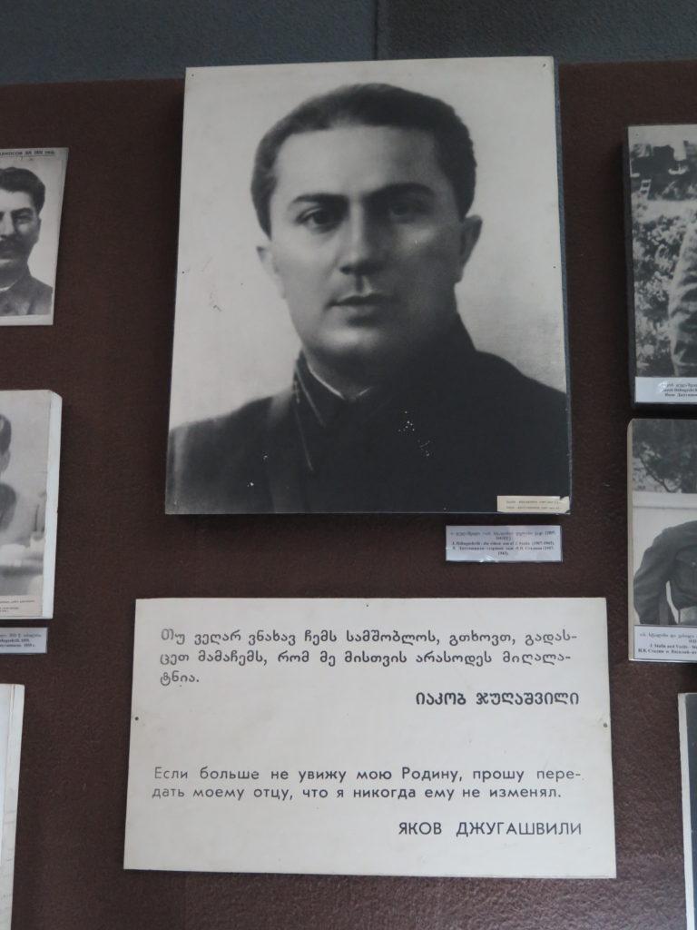 Stalins søn Jakov, som døde i Nazi-Tyskland