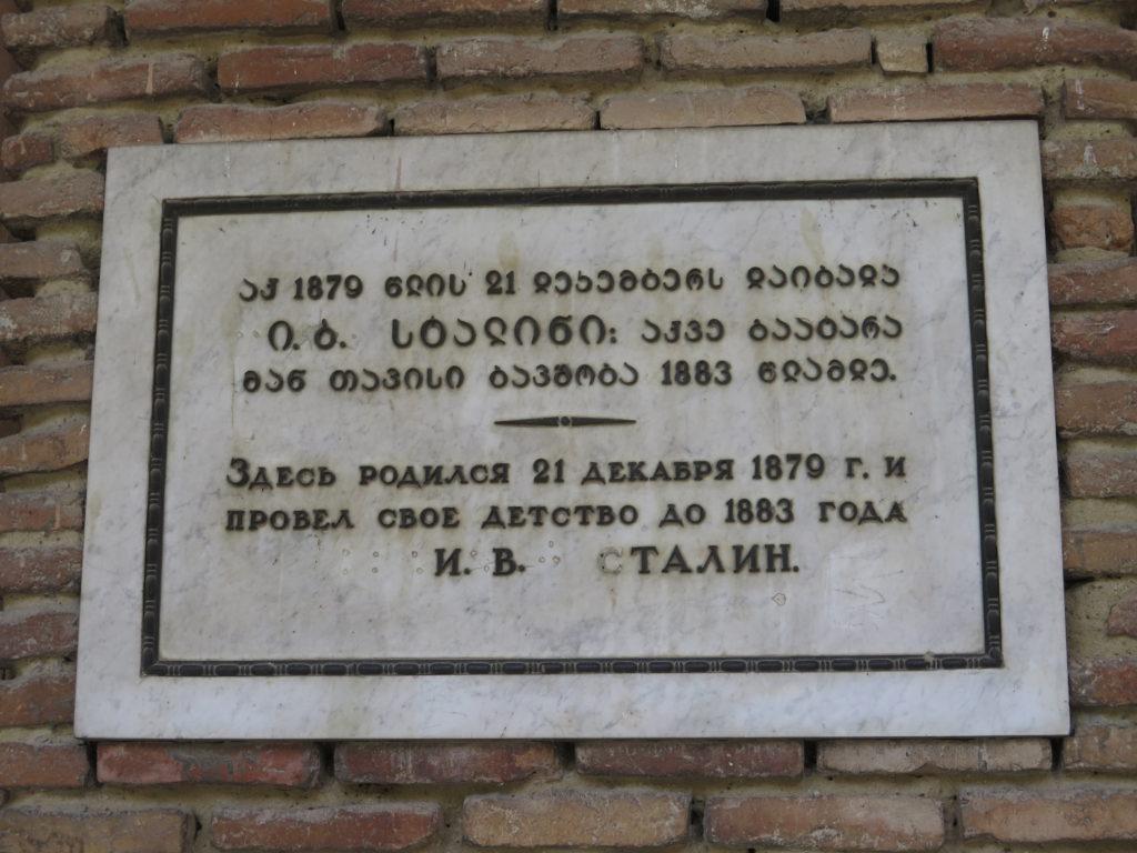Mindeplade på Stalins fødehjem i Gori, Georgien