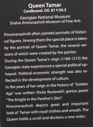 Beskrivelse af billedet Queen Tamar fra Signagi Museet