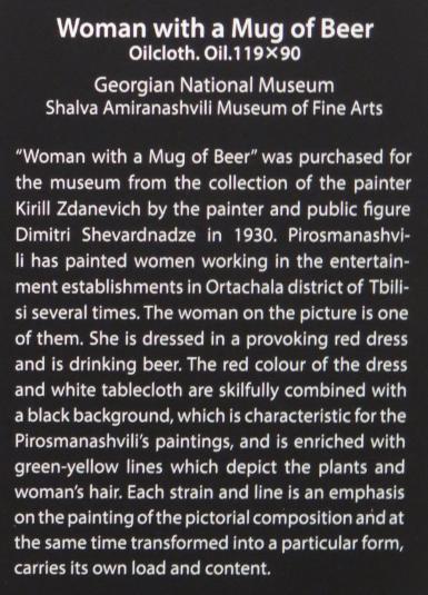 Beskrivelse af billedet Woman with a Mug of Beer fra Signagi Museet