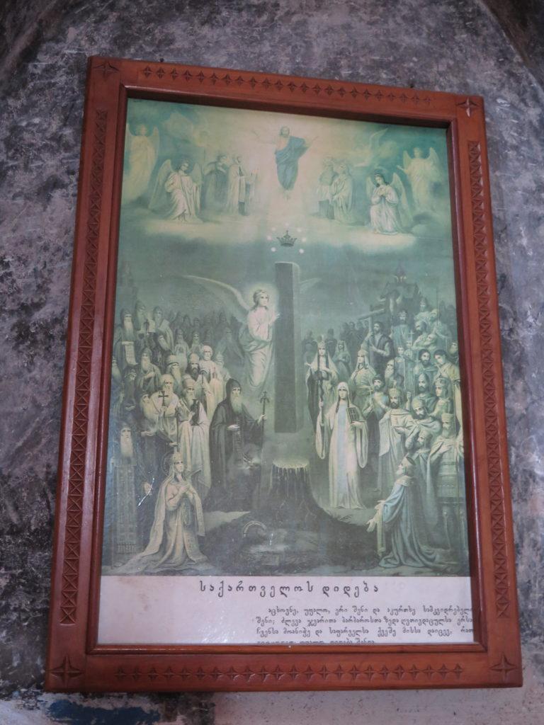 Indefra basilikaen i Uplistsikhe
