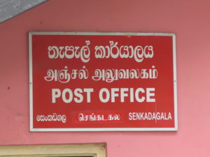 Post Office in Kandy