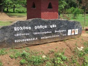 Indkørsel til Buduruwagala Archaeological Site