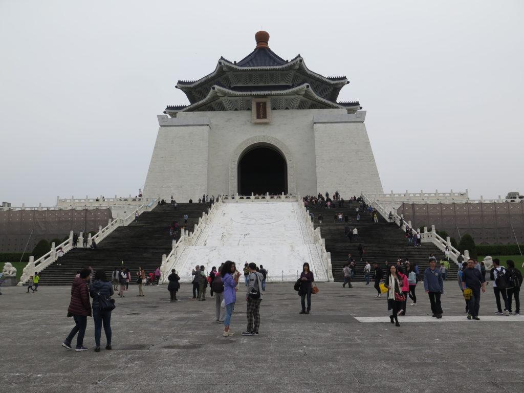 Chiang Kai-shek mindehal