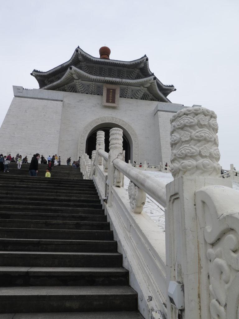 Fra Chiang Kai-shek mindehal i Taipei