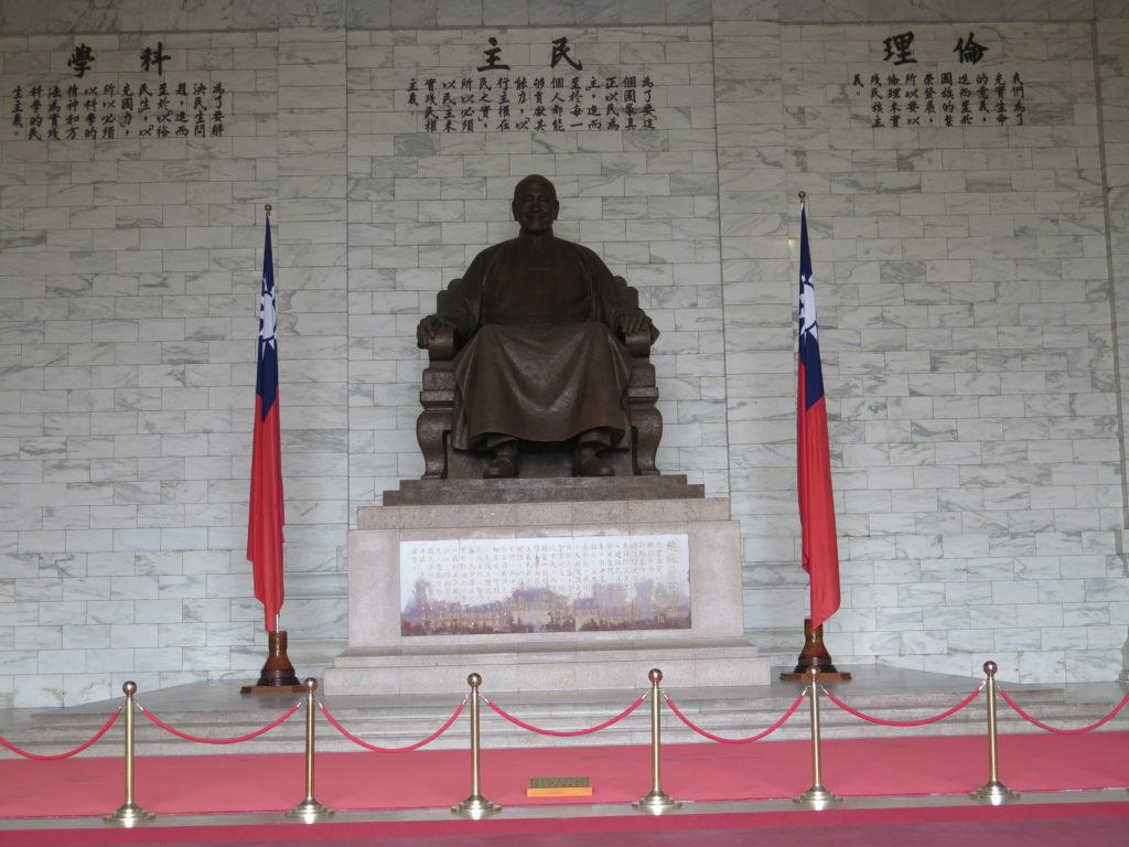 Statue af Chiang Kai-shek.