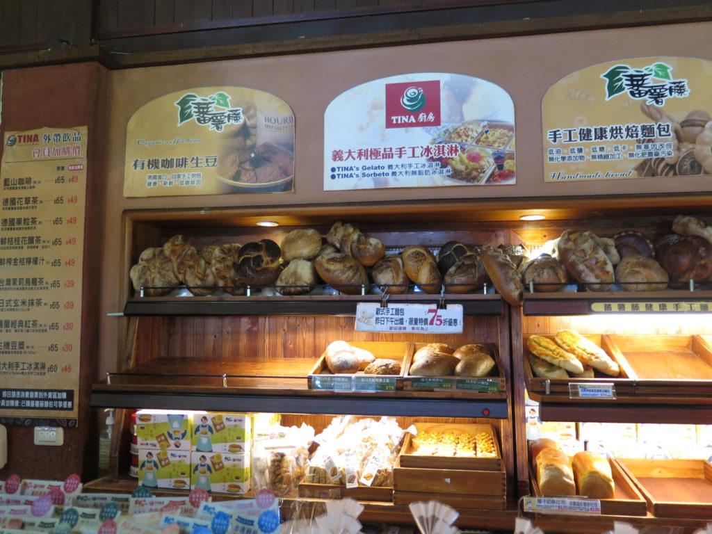 Brød i Tina Restaurant