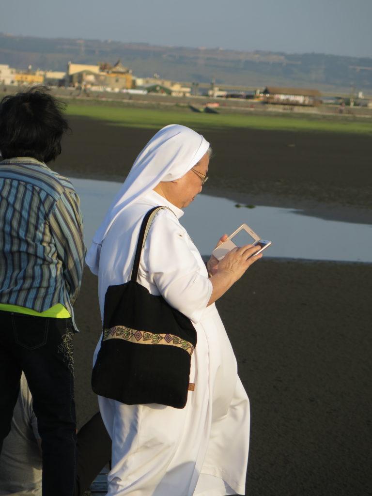 Tjekke SMS'er i Gaomei Wetlands