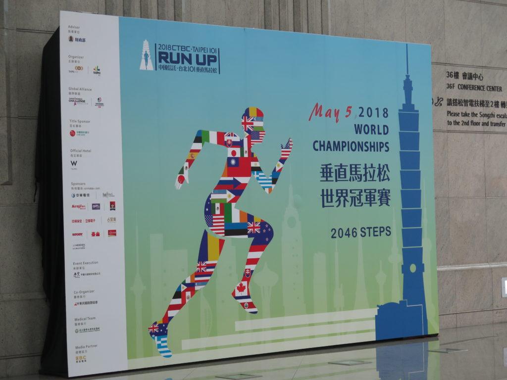 Motionsløb på trapperne i Taipei 101