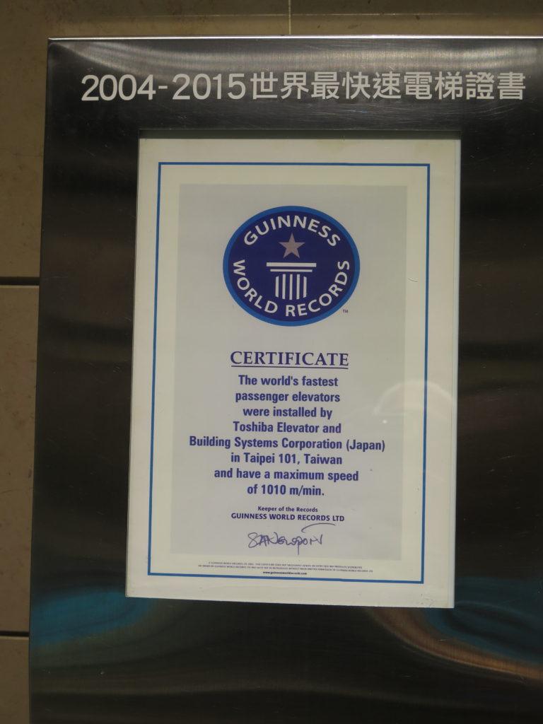 Guinness Record Book omtaler verdens hurtigste elevator