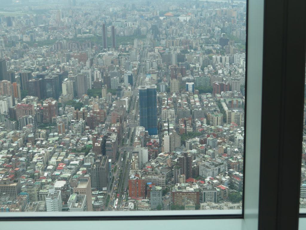 Udsigt fra toppen af Taipei 101