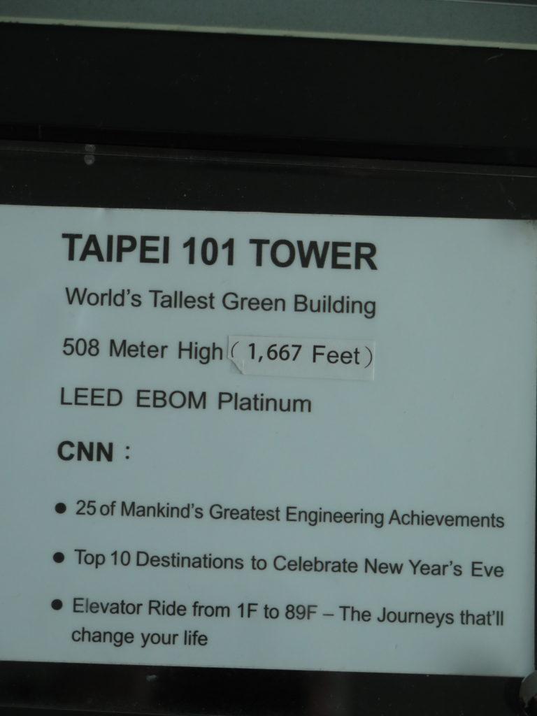 Taipei 101 er verdens højeste grønne bygning