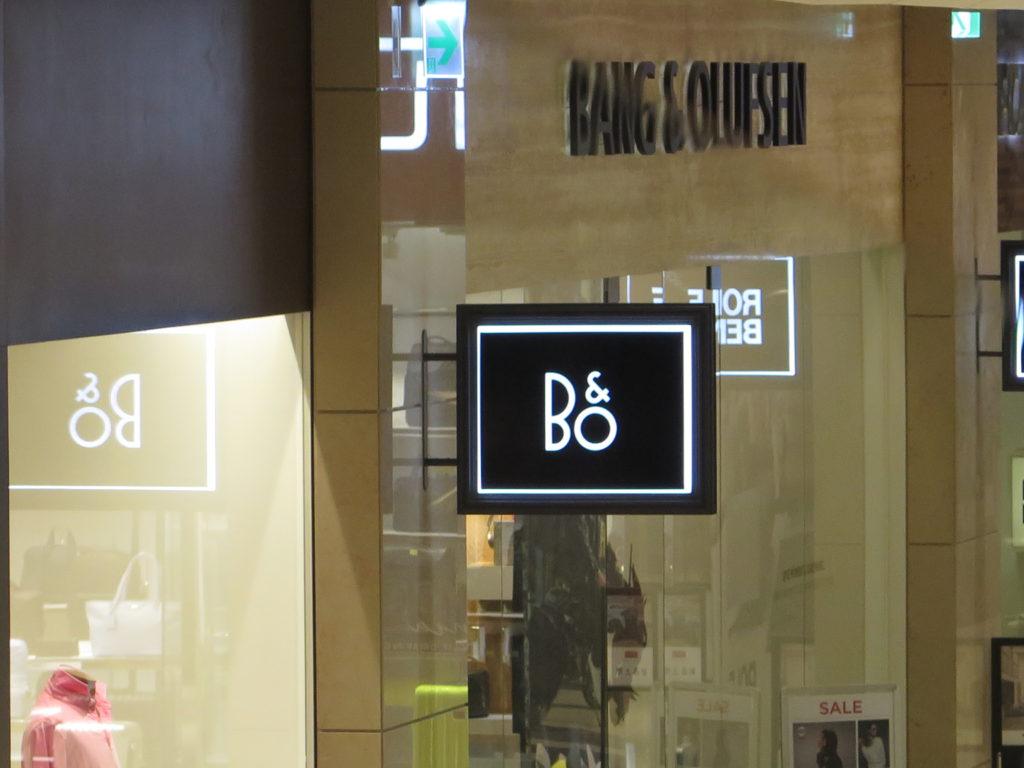 Indkøbscenter i Taipei 101 med mærkevarer - B&O