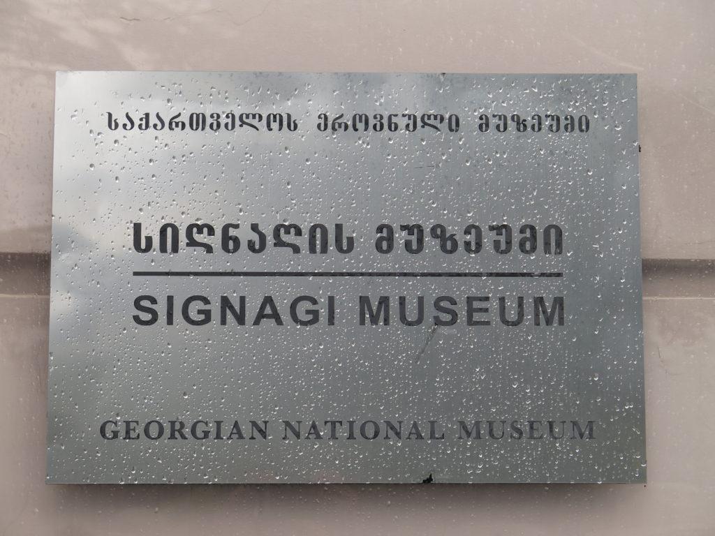Signagi Museum i Georgien