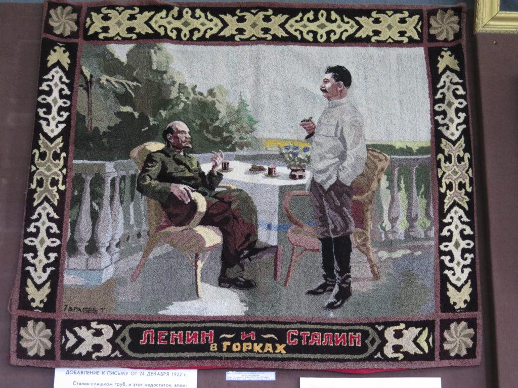 Lenin og Stalin fra Stalin museet i Gori, Georgien