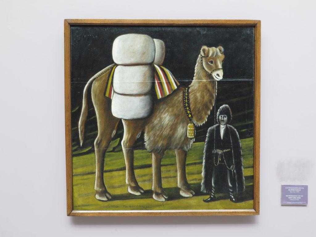 Tatar Camel Driver af Pirosmani