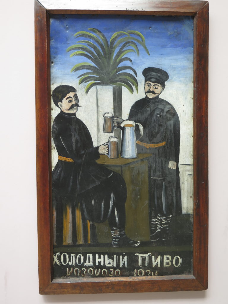 Chilly beer Signboard af Pirosmani