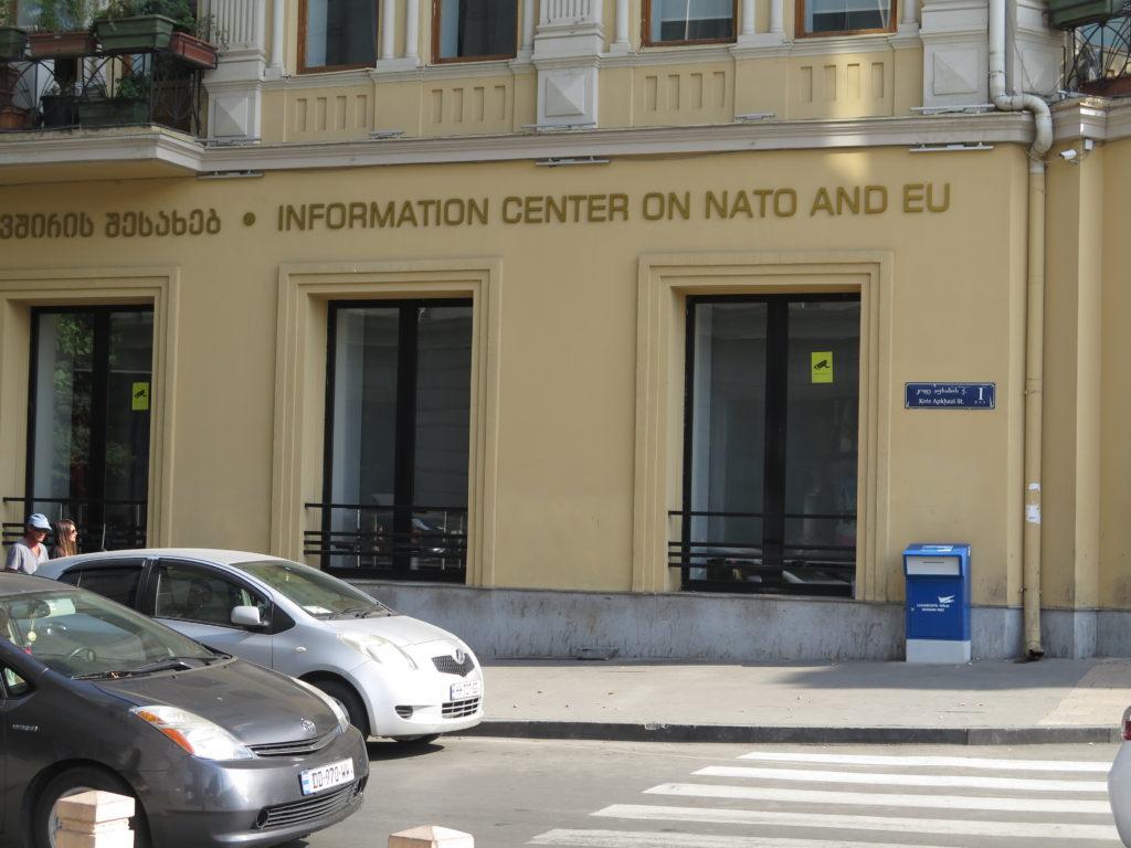 Informationscenter om Nato og EU i Tbilisi