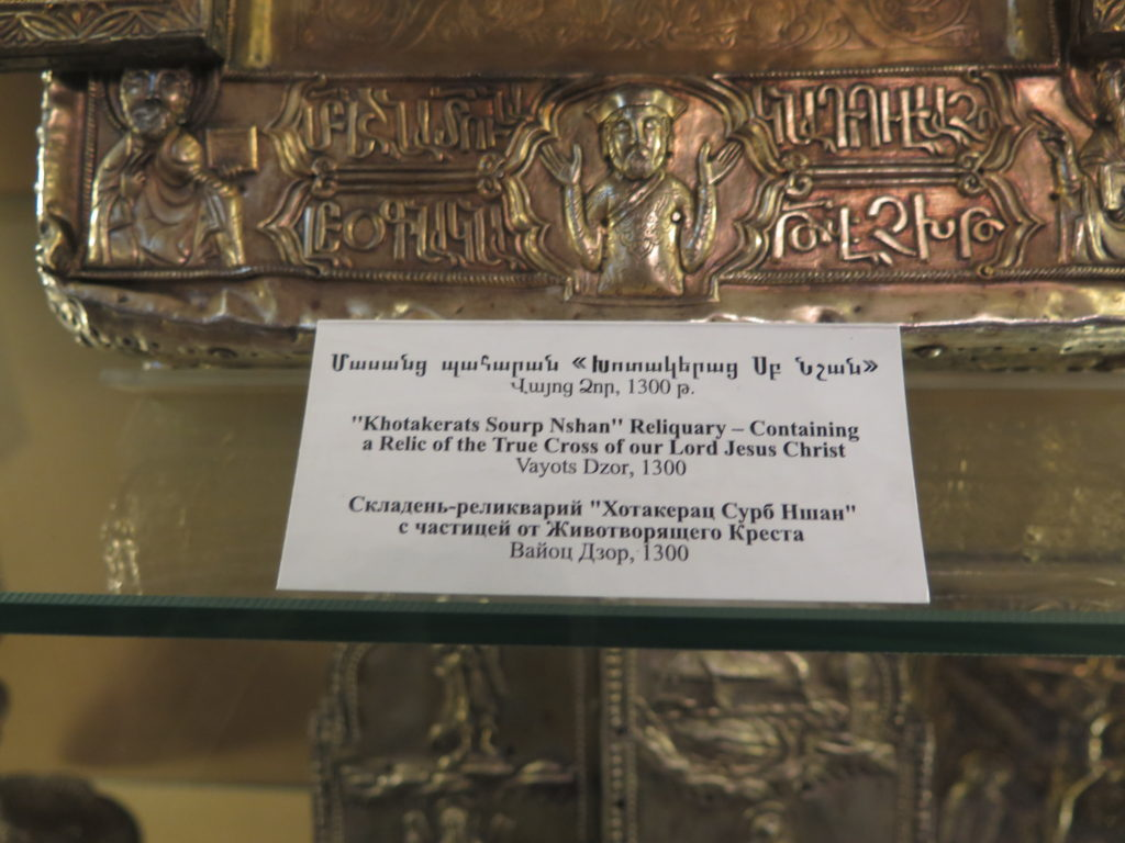 Træsplinten er fra det rigtige Jesu kors. Etchmiadzin-katedralen, Armenien