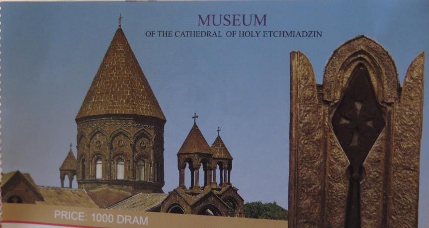 Entrebillet til Etchmiadzin-katedralen, Armenien