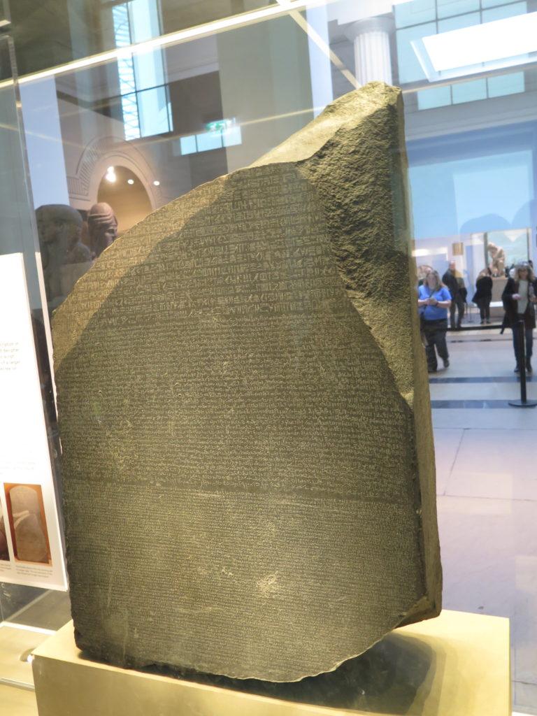 Rosetta stenen. Man kan vist ikke nå British Museum på en time