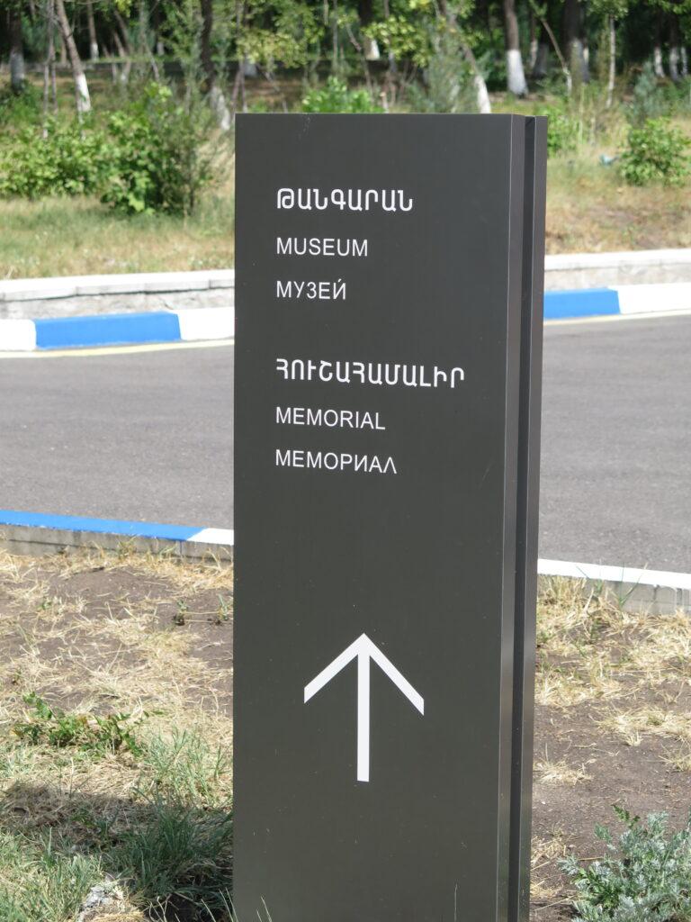 Ved indgangen til Det armenske folkemords-museum i Yerevan