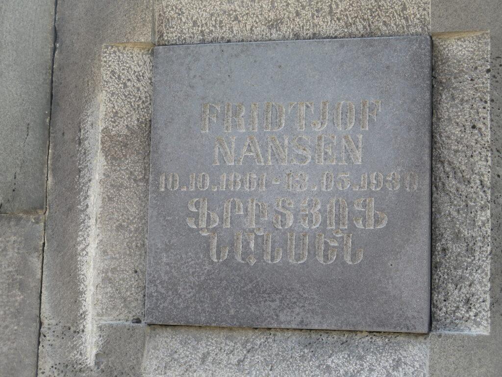 Fridjof Nansen mindeplade