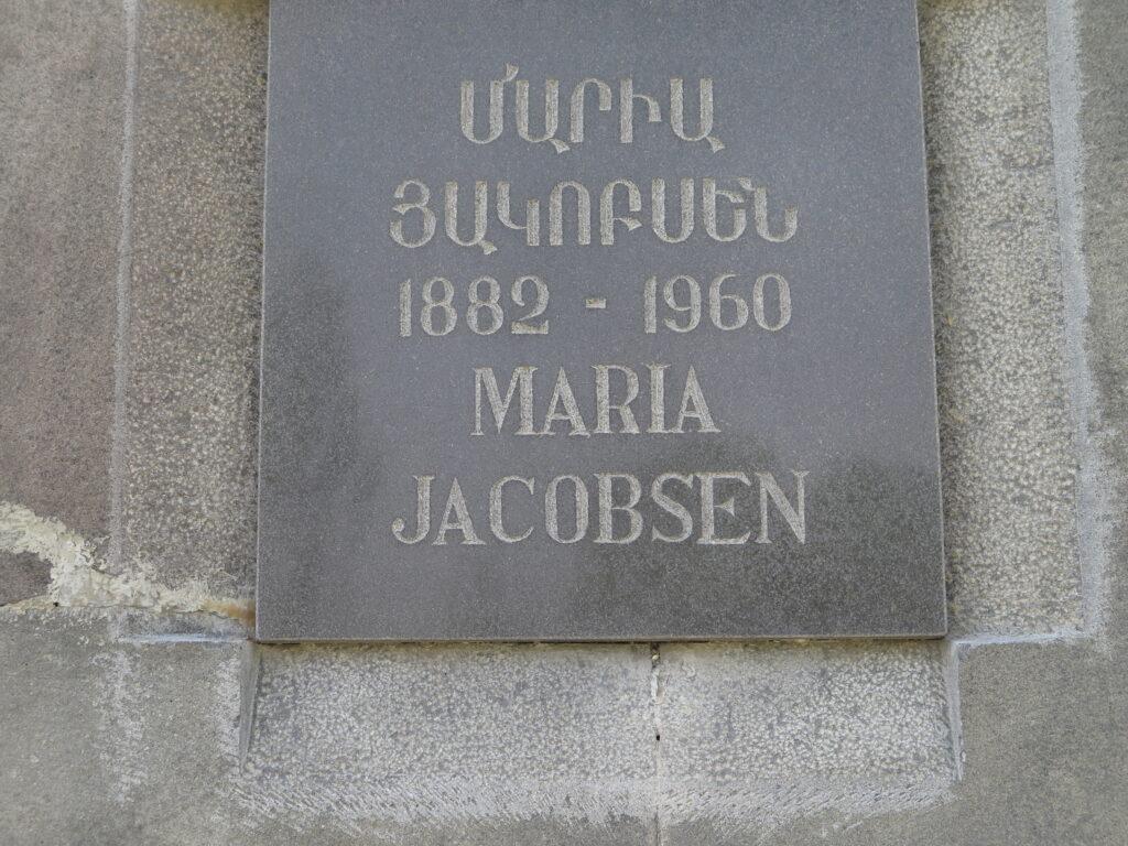 Maria Jacobsen mindeplade