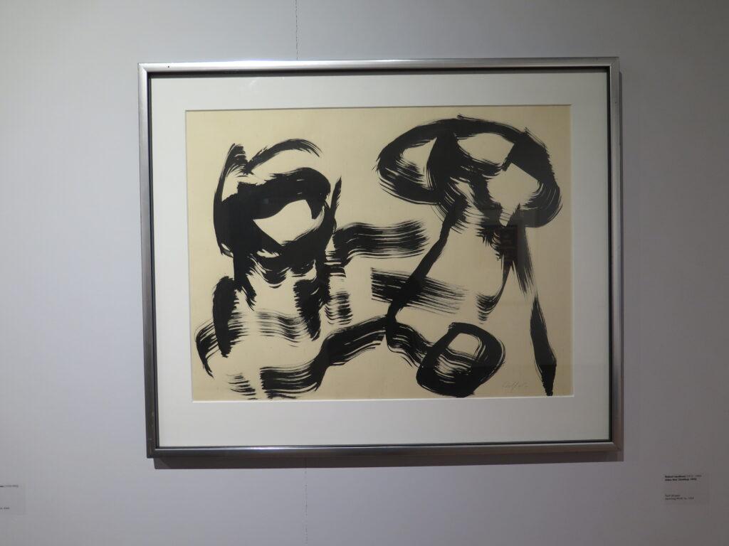Robert Jacobsen: Uden titel/Untitled 1975