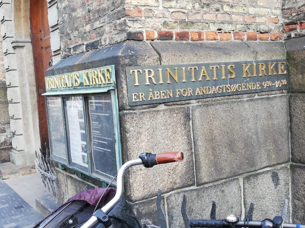 Indgang til Trinitatis Kirke