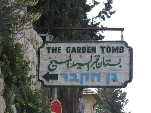 Hvor lå Golgata? Indgangen til The Garden Tomb. Få svar på: Hvor lå Golgata?