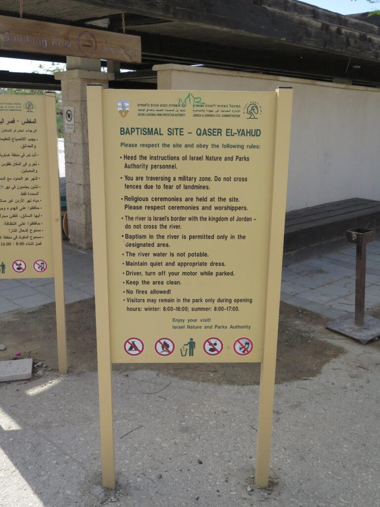Baptismal Site - Qaser el-Yahud