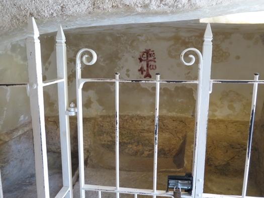 Inde l Jesu grav i Garden Tomb