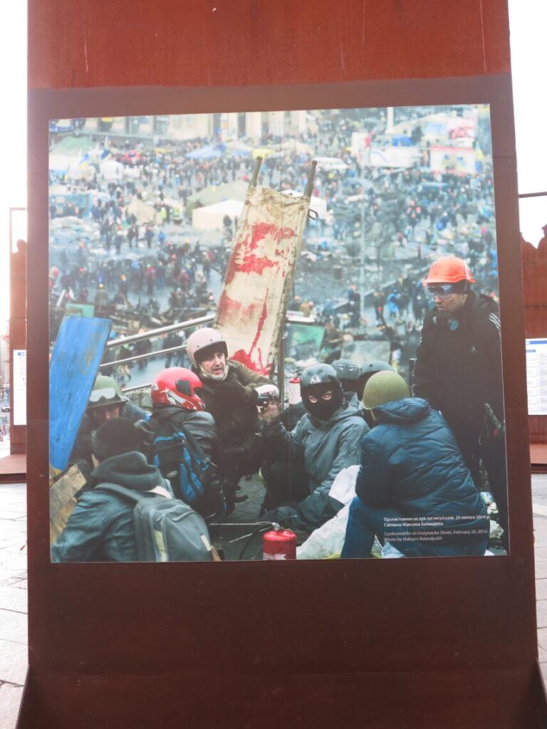 Planche, der markerer demonstrationerne på Uafhængighedspladsen