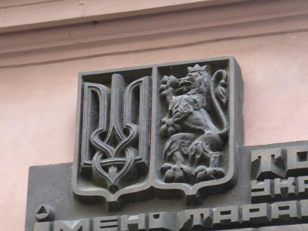 Vejskilt fra Lviv