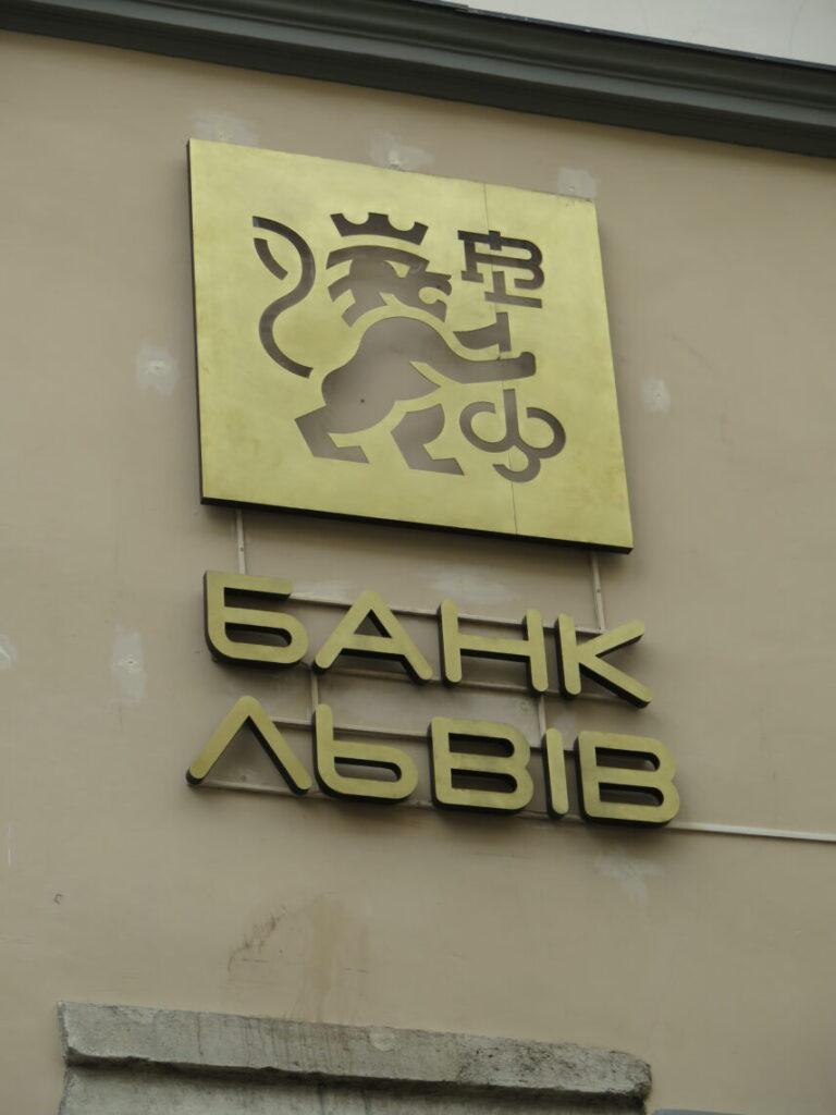 Lviv Bank