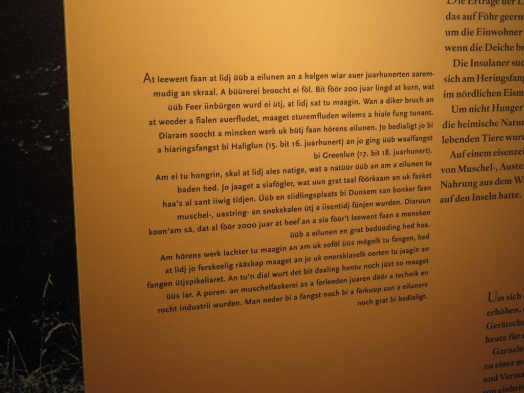 Tekstning på Fering på Frisermuseet