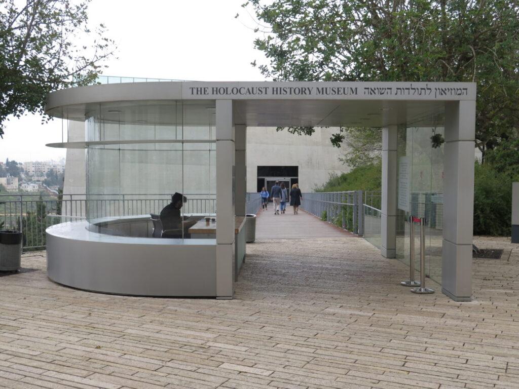 Indgangen til Holocaustmuseet Yad Vashem i Jerusalem