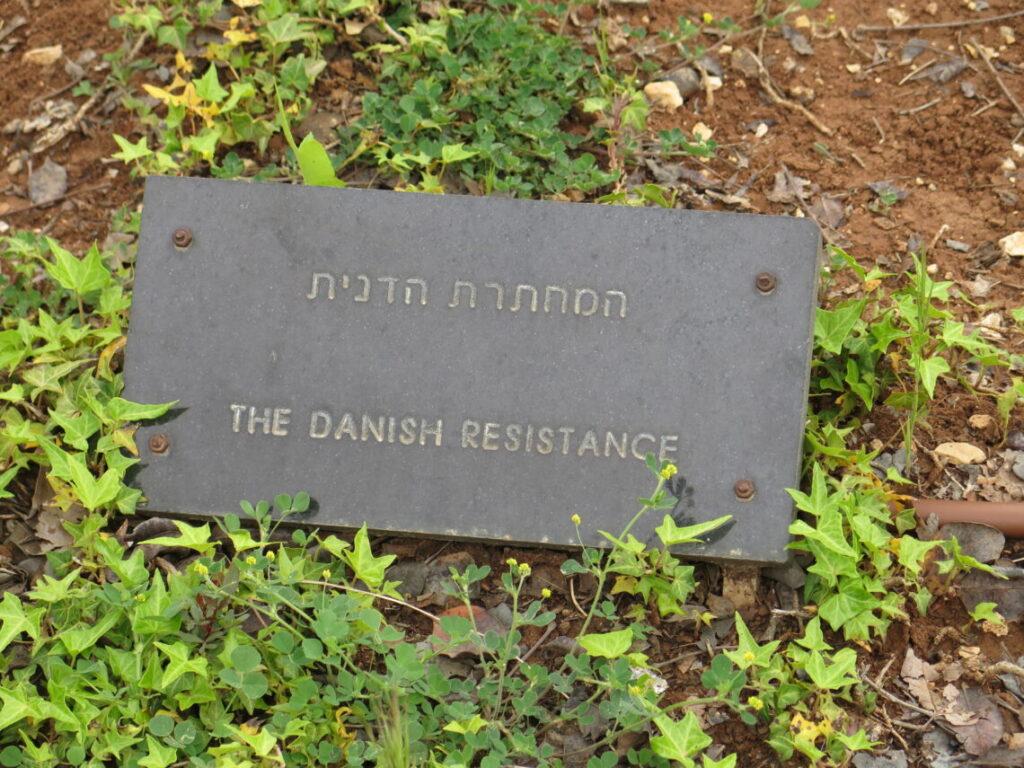 Mindeplade for den danske modstandsbevægelse