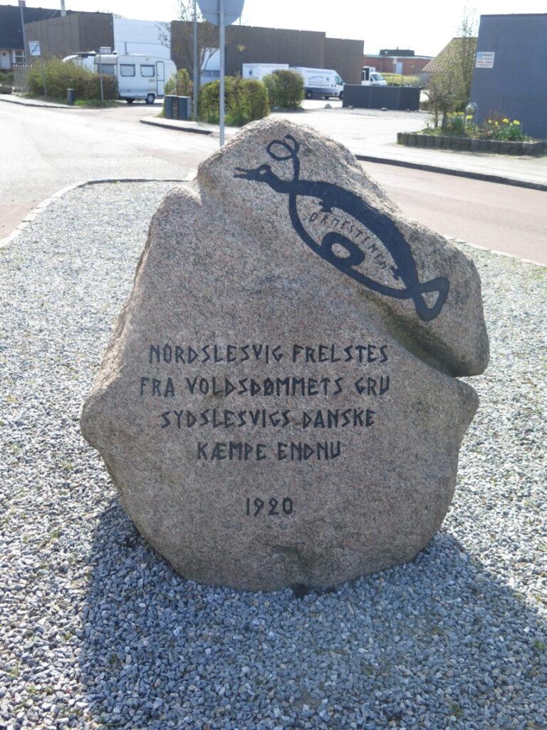 Genforeningssten i Solbjerg