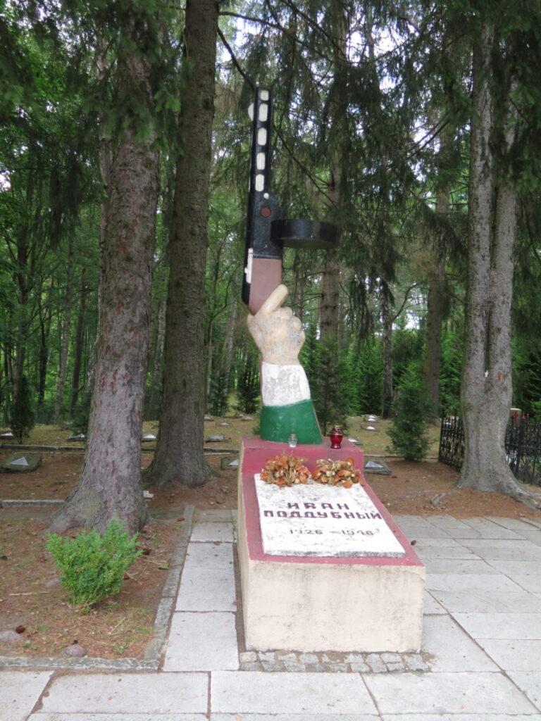 Borne Sulinowo - en anderledes sovjetisk kirkegård fra slutningen af 2. verdenskrig