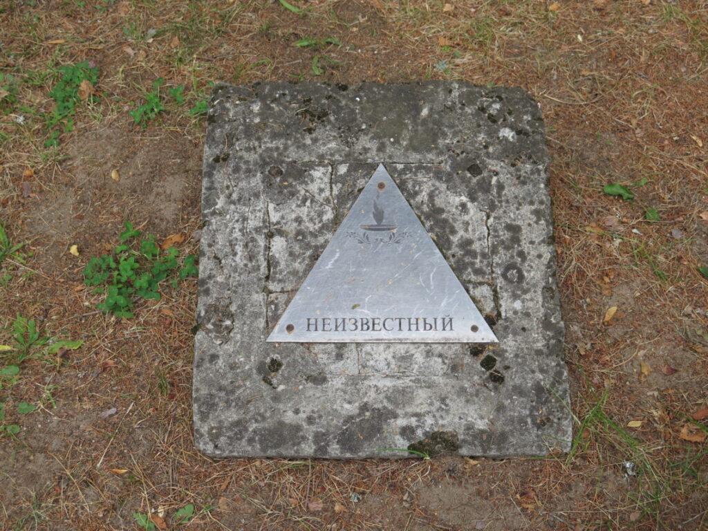 Ukendt gravsted på en anderledes sovjetisk militærkirkegård