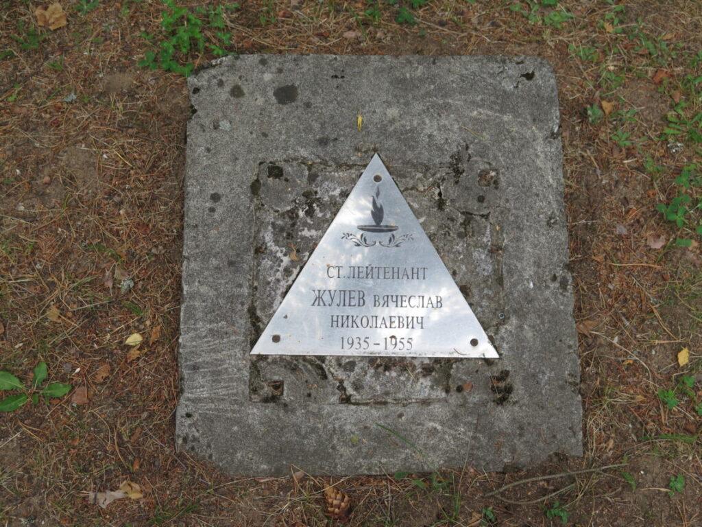 En meget enkel plade på gravsten